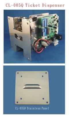 CL-005Q Ticket Dispenser
